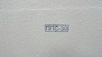 ППС30-Р-А-1000*2000*25-500 ГОСТ 15588-2014