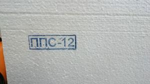 ППС12-Р-А-1000*2000*25-500 ГОСТ 15588-2014