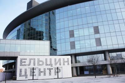 Екатеринбургский завод ТИС поставил теплоизоляцию для колонн Президентского центра Б.Н. Ельцина