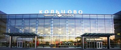 Плита ППУ ТИС применяется для теплоизоляции взлетной полосы аэропорта Кольцово