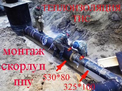 Теплоизоляция ТИС производимая в Екатеринбурге имеет один из самых низких коэффициентов теплопроводности среди теплоизоляционных материалов, ее применяют для утепления объектов в районах Крайнего Севера.