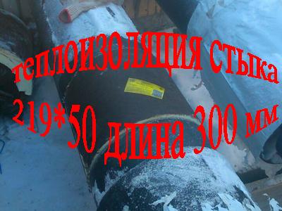 Изделия из жесткого пенополиуретана ТИС произведенные по ТУ 5768-001-86901126-2011,  соответствуют своим физико-механическим показателям в течение 50 лет эксплуатации.