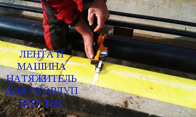 теплоизоляция  для труб любого диаметра из жесткого пенополиуретана ТИС, производится по ТУ 5768-001-86901126-2011