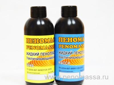 «Жидкий пенопласт» 0,1 литра (50мл+50мл),Из одного комплекта  Вы получите 1 – 1,2 литра твердой «Пеномассы»