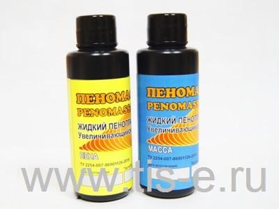«Жидкий пенопласт» 0,06 литра (30мл+30мл), Из одного комплекта Вы получите 0,6 – 0,72 литра твердой «Пеномассы»