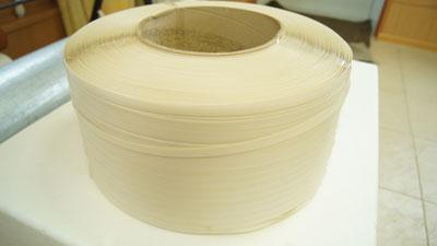 Скорлупа ППУ лента полипропиленовая рулон длина 200 метров