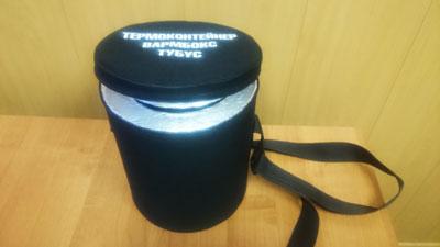 Сумка на молнии для переноски Термоконтейнеров Вармбокс Тубус из пенополиуретана для стеклянной банки 1 литр