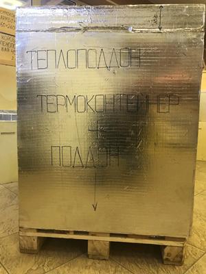 Термоконтейнер