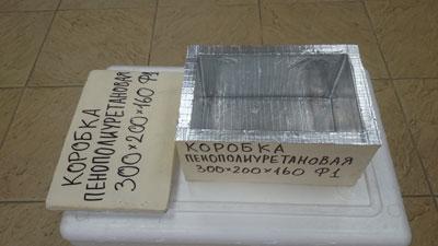 Фольгой покрыты внутренняя часть Термоконтейнера