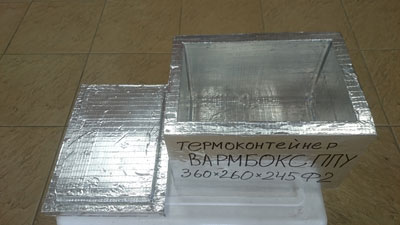 Фольгой покрыты все поверхности Термоконтейнера