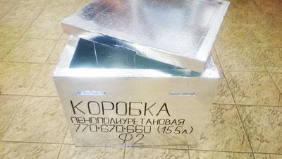 Неубиваемый контейнер на 155 литров размерами 770х670х660